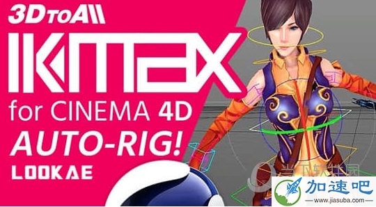 3DtoAll IKMAX