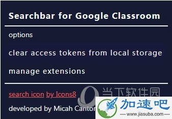 Search Bar for Classroom