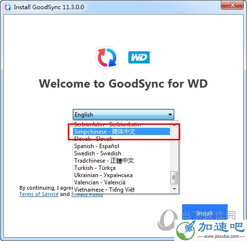 GoodSync for WD